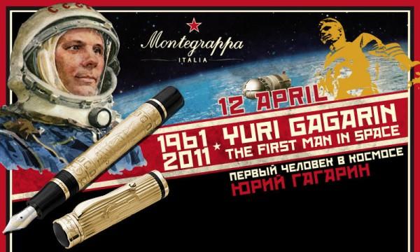 Montegrappa-Yuri Gagarin