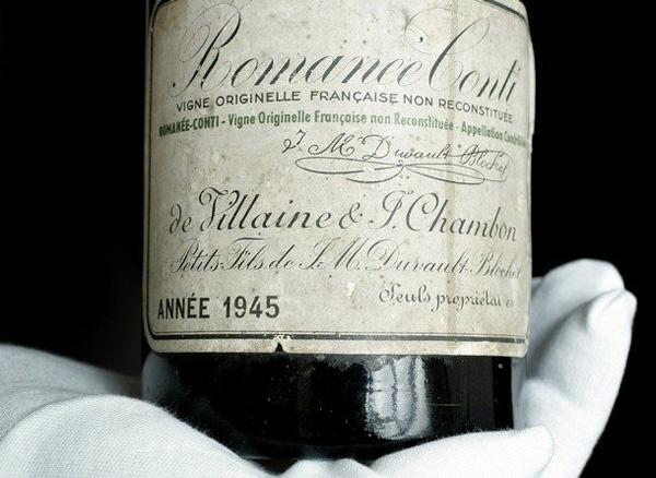 Romanee-Conti-1945