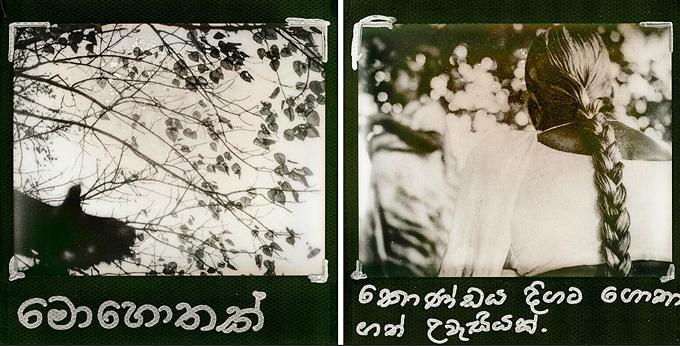 buddha-unseen-6