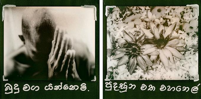 buddha-unseen-7