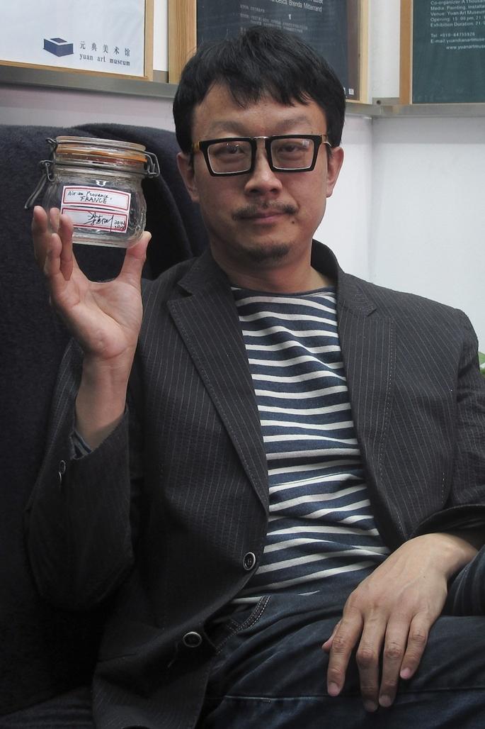 china-jar-of-clean-mountain-air-1121182d7f30d8b0