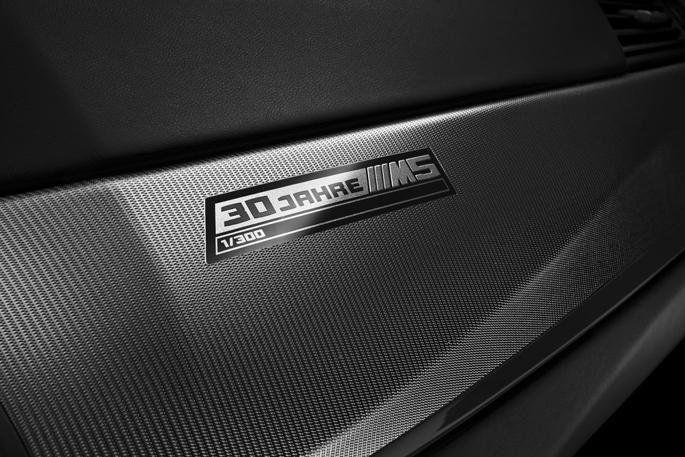 BMW-M5-30-Jahre-M58