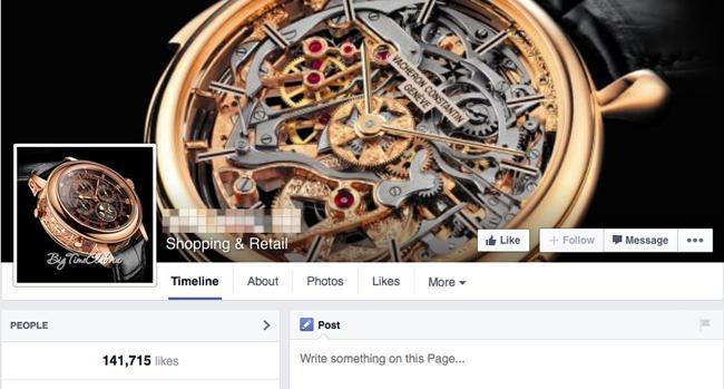 LuxeVN-Facebook-Ads-Fake-1