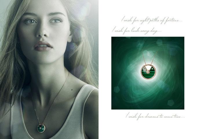 LuxeVN_Amulette de Cartier_2