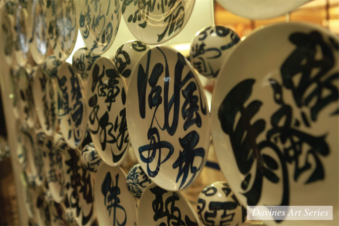 (6) Trien lam Davines Art Series - Nhiep anh gia Tuan Dao